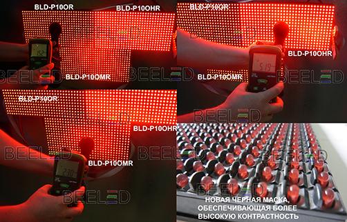 Светодиодный уличный фонарь консольный feron sp2556 150w 6400k 230v черный